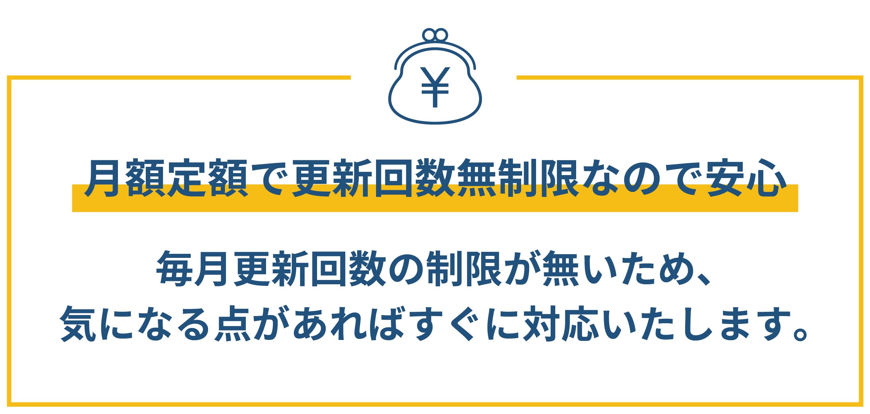 株式会社 フォーディメンションモデル紹介